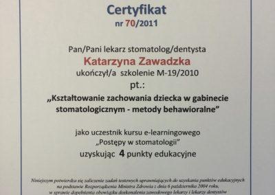 doc-171016-0956